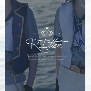 王子組写真集「RItter」