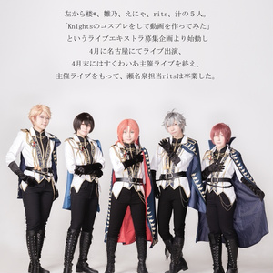 Knightsライブ写真集