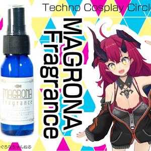 【予約商品(2次予約 7月末まで)】MAGRONA Fragrance (マグロナちゃんフレグランス)