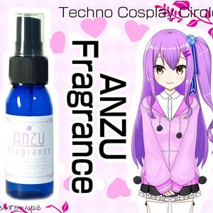 【予約商品(2次予約 7月末まで)】ANZU Fragrance (あんずちゃんフレグランス)