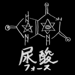 [VRChat向け]サーモン丼