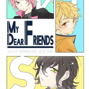 MY DEAR FRIENDS【10/22或る図書館にて2新刊/藤+花独】