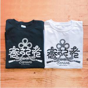 審神者ロゴタイポTシャツ