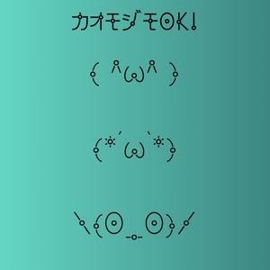欧文/カタカナフォント CORORIN