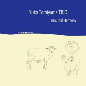 音楽CD 富山優子トリオ『Beautiful Harmony』