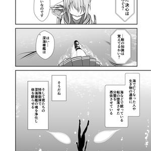 艦ログ3巻