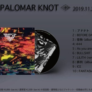 1st Album 「PAROMAR KNOT」