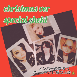 12/22限定クリスマス正装チェキ