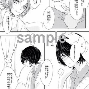 3/17ブリデ単独新刊まおりつ【きみはぼくのひかり】