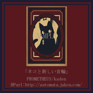 レトロマッチポストカード