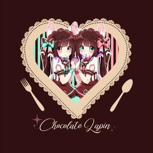 Chocolate Lapin
