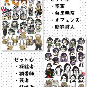 第五人格/Identityⅴ キャラクターフレークシール