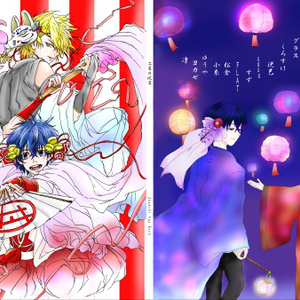 二藍の祝宴