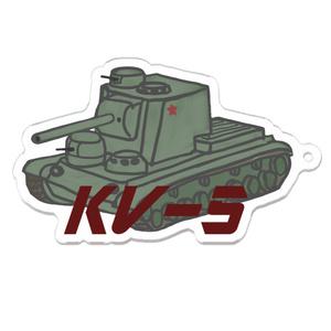 KV-5 アクリルキーホルダー