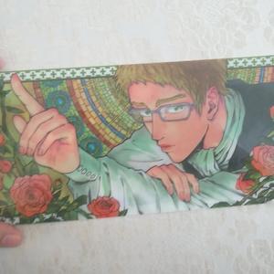 伊東鴨太郎 チケットサイズファイル