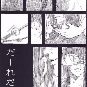 歴史創作『梅の花』