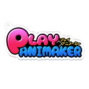PlayAniMakerロゴ キーホルダー