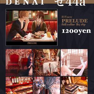 【COMITIA130新刊】PRELUDE
