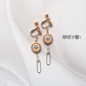 『宝石もどき』のHappy bag
