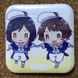 スクエア缶バッジ DSPL 九郎&涼