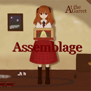 Assemblage