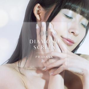 PRIDASK (プライダスク) - Diamond Screen