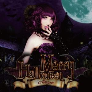Aikapin - Merry Halloween