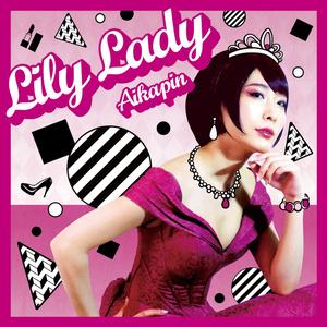 Aikapin - Lily Lady