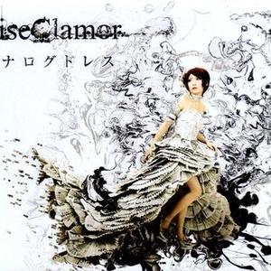 Raise Clamor - アナログドレス