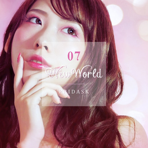 PRIDASK (プライダスク) - New World