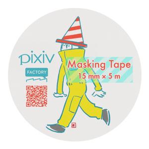 【価格改定版】トコトコ六つ子マスキングテープ