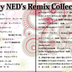 Kirby NED's Remix Collection