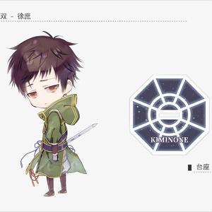 アクリルスタンド【無双 / 蟲師】