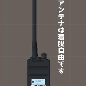 【無配】無線機3Dモデル AN/PRC-148 【VRchat向け】