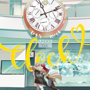 ベディトリイラスト本□let's meet under the clock