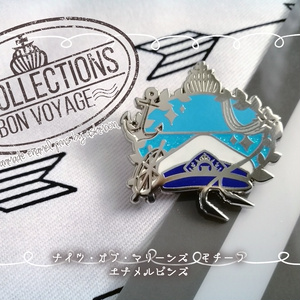 Bon Voyage//FGO礼装モチーフピンズ&アクキー