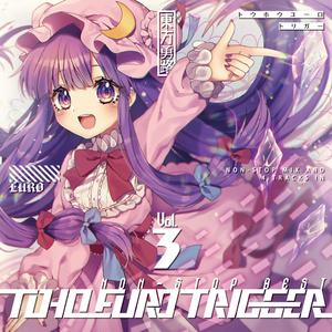 TOHO EURO TRIGGER VOL.03 Non-Stop BEST