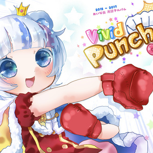 Vivid Punch out!