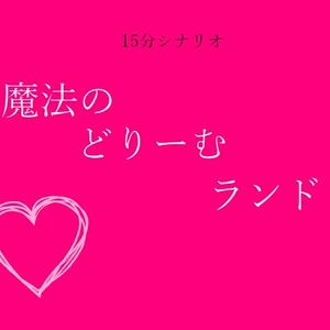 【クトゥルフ神話TRPG】mini box