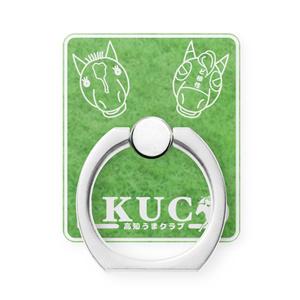 −KUC− オリジナルスマホリング
