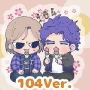 秋組同室くつろぎアクスタ104Ver.