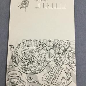ポストカード:『Fruit Tea Lunch!』