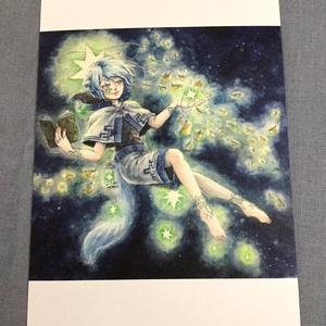 ポストカード:『北に輝くチヌカルカムイ』