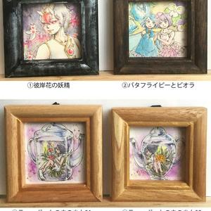 ミニ原画:妖精とティーポットのシリーズ