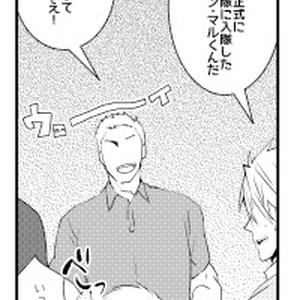 """プチオンリー開催記念アンソロジー Condition""""ORANGE""""【あんしんBOOTHパック】"""