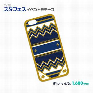 モチーフiPhone 6 / 6s ハードケース【価格改定】