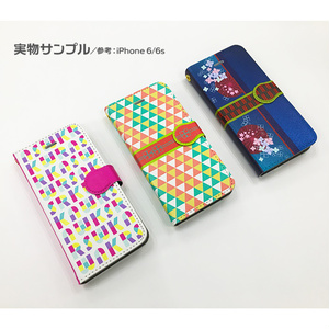 【あんスタ】エキセントリックガチャモチーフ手帳型スマホカバー【価格改定】