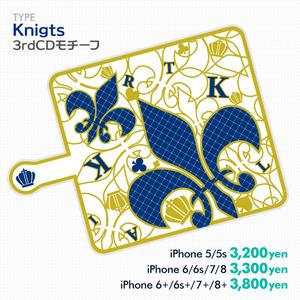 【あんスタ】Knights 3rdCDジャケモチーフ手帳型iPhoneカバー【価格改定】