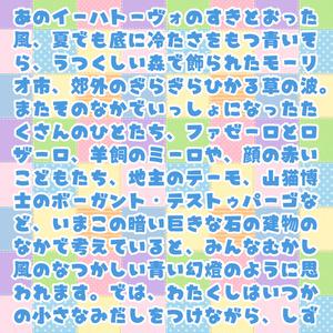 Nontynetオリジナル人気フォント 4書体セット