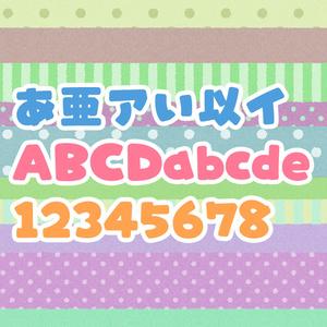 やんちゃポップrounded ポップでかわいい太めの漢字・縦書き対応の角丸フォント